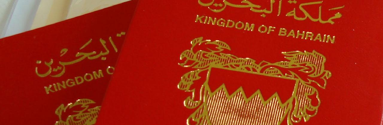 Bahreynli turistler vize ücreti ödeyecek!
