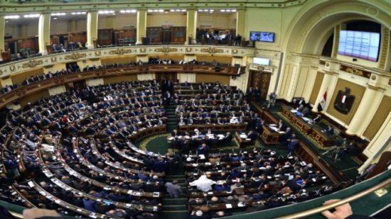 Mısır'da Türk ürünlerine boykot çağrısı