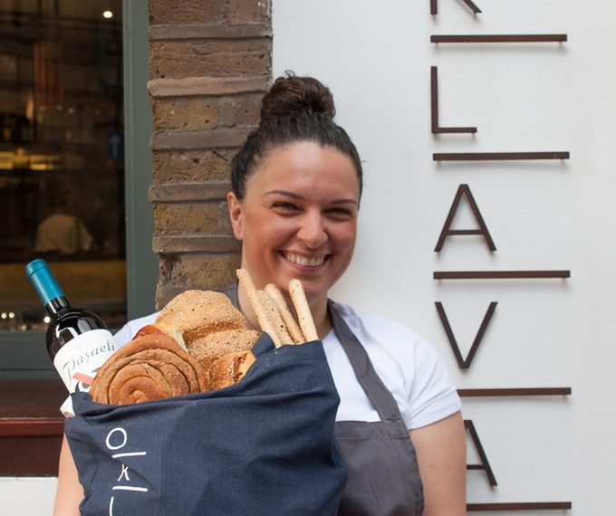 Londra 'da yeni bir Türk restaurantı açılıyor.