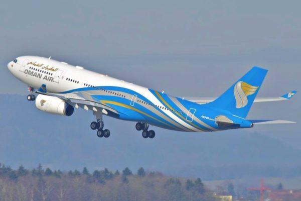 Oman Air Uçağı Dİyarbakır'a acil iniş yaptı.