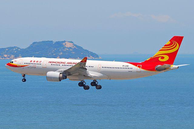 Hong Kong Airlines 400 çalışanı işten çıkaracak