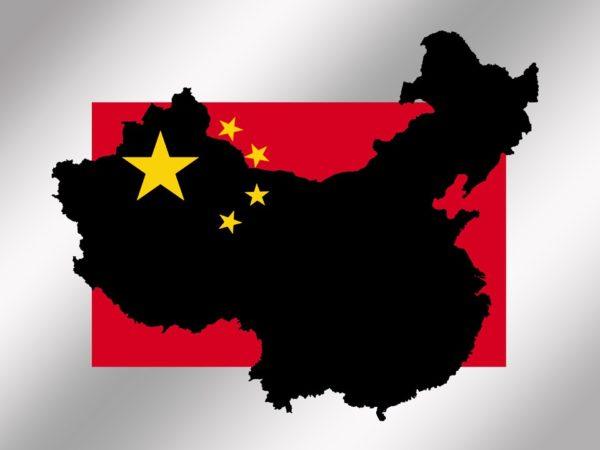Hilton, Çin'deki 150 otelini kapattı.