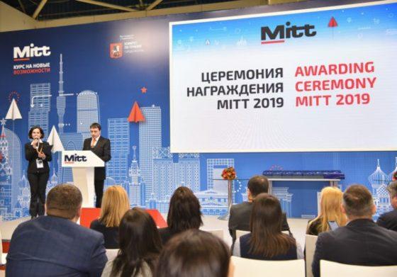 MITT Moskova Turizm Fuarı da iptal edildi.