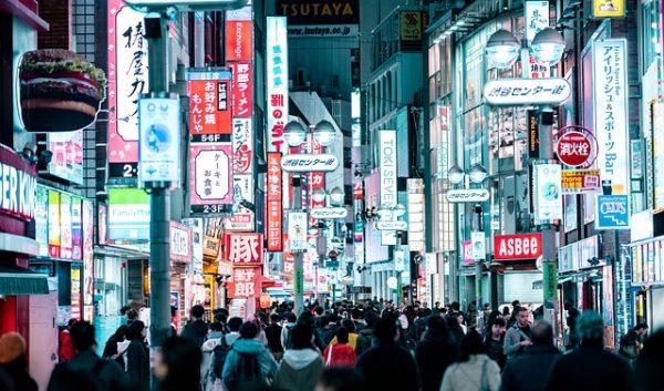 Japonya'nın ziyaretçi sayısı % 93 azaldı.