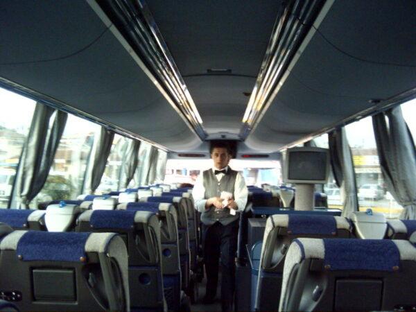 Otobüs biletlerinde tavan ücret tarifesi belirlendi