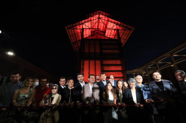 Müze Gazhane hizmete açıldı