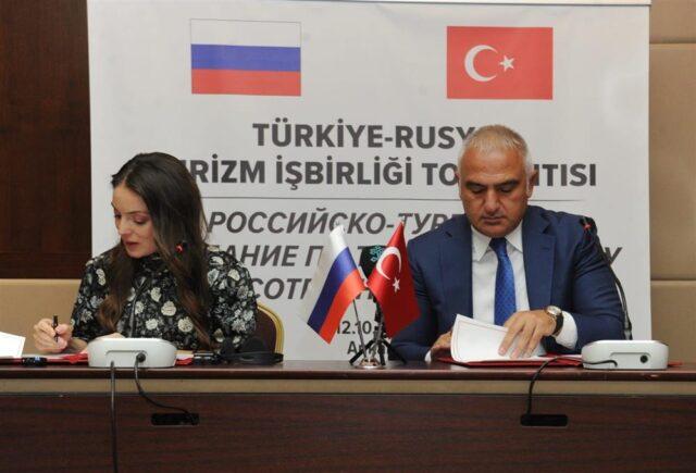 Rusya ile Ortak Turizm Eylem Planı İmzalandı